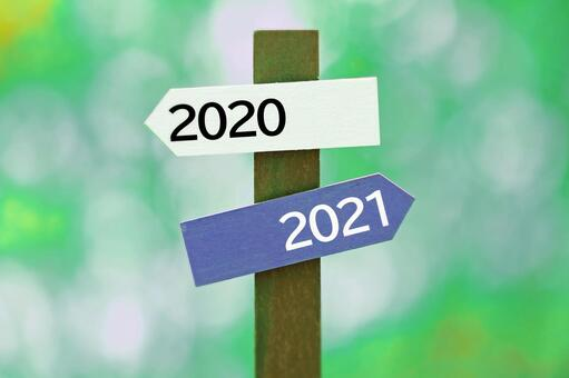 From 2020 to 2021 Image material Road sign