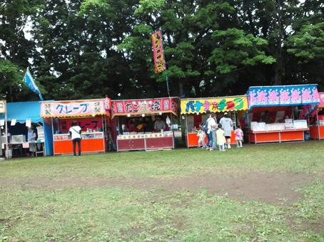 Food stand Summer Festival