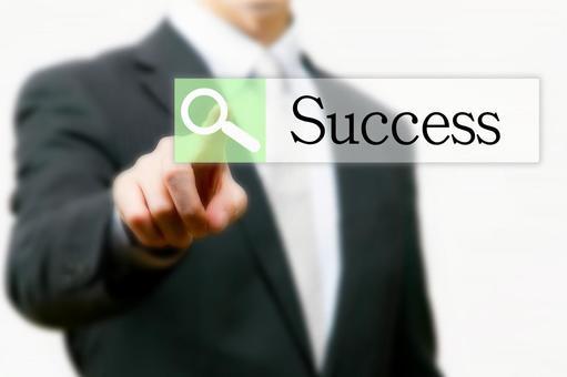 Businessman 54 【To success! 】