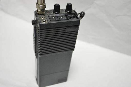 Portable radio (amateur radio)