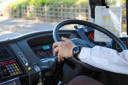 버스 운전사