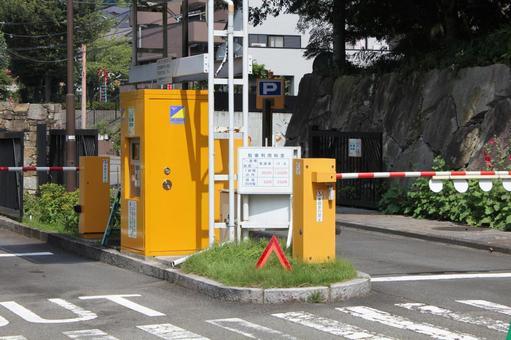 Parking gates