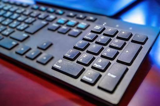 Keyboard numeric keypad