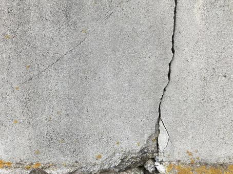 Cracked old concrete texture material _b_19