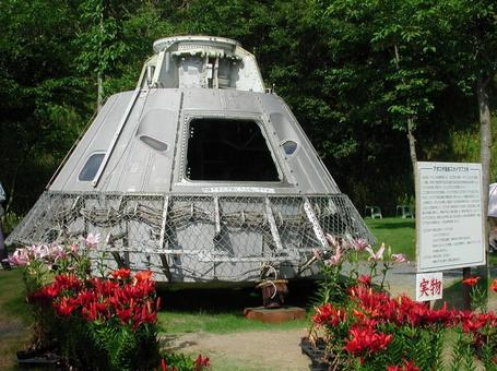 Manned space rocket Apollo 3