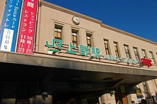 Ueno station / station building # 4