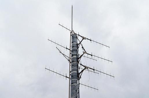 통신 설비 무선 중계 안테나