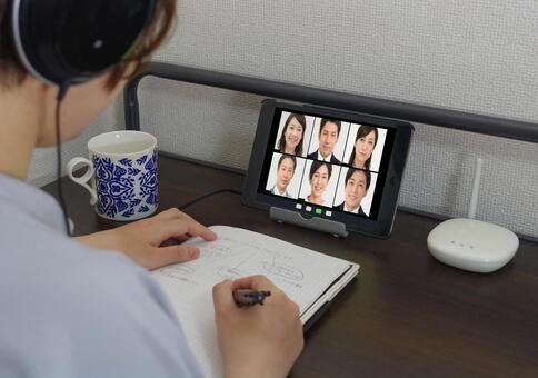 Have an online meeting on ipad _psd_ telework