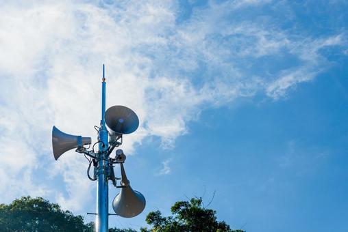 Disaster Prevention Wireless Ⅱ
