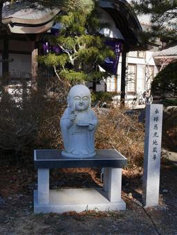乒乓球Jizo