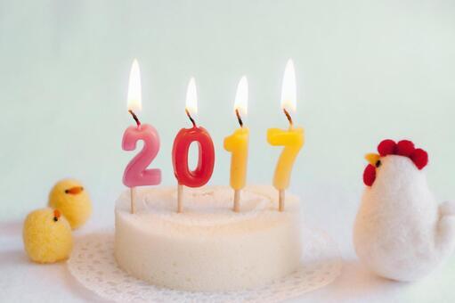 Congratulations on 2017