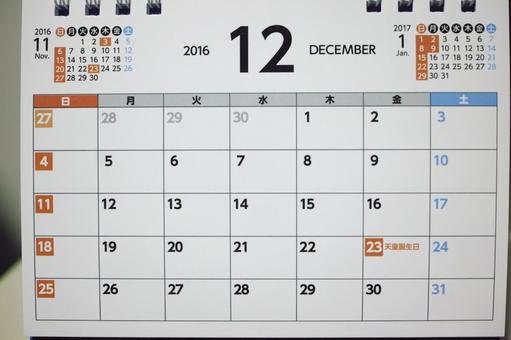 Calendar of December 2016
