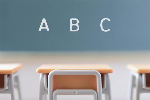 Classroom and ABC