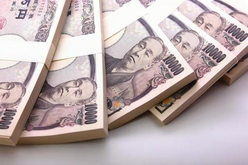Wallets arranged