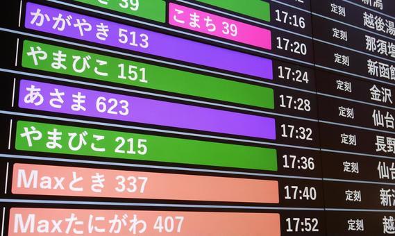 도시 _ 철도 시간표 _ 사인 _25