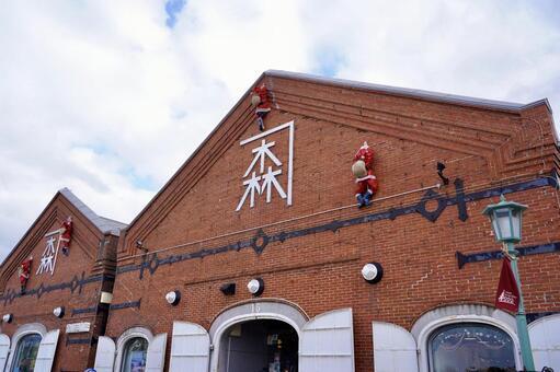 하코다테 · 카나 모리 아카 렌가 창고 (Hakodate, Hokkaido)