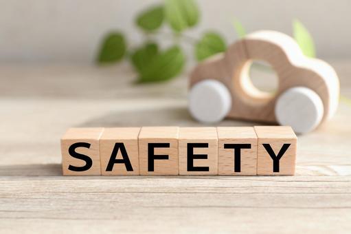 安全性の写真素材|写真素材なら「写真AC」無料(フリー)ダウンロードOK