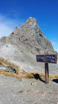 Northern Alps Yarigatake tip 0225