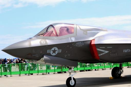 F-35 stealth fighter
