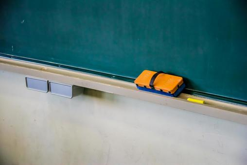 【School】 Classroom image · Blackboard eraser