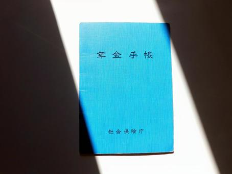 Pension book, light and shadow