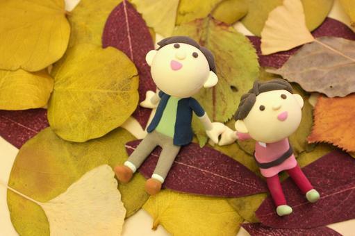 Autumn date 2