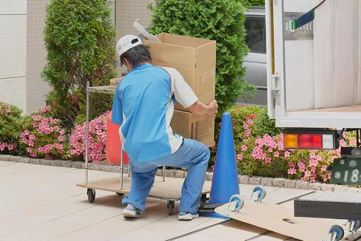 Shipping work of moving companies