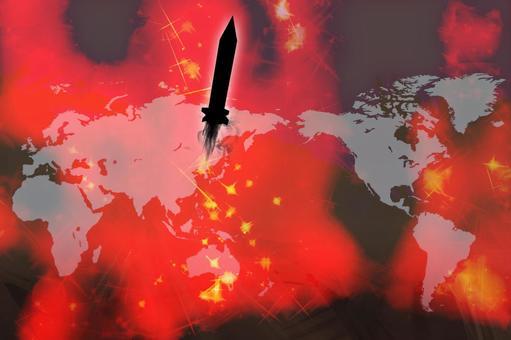 核發展·導彈1