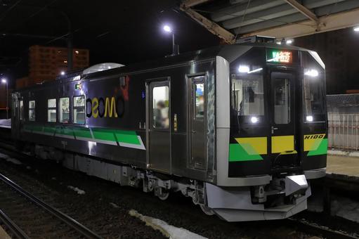 Soya Main Line H100 series Asahikawa City