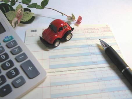 자동차와 계산기 통장 2