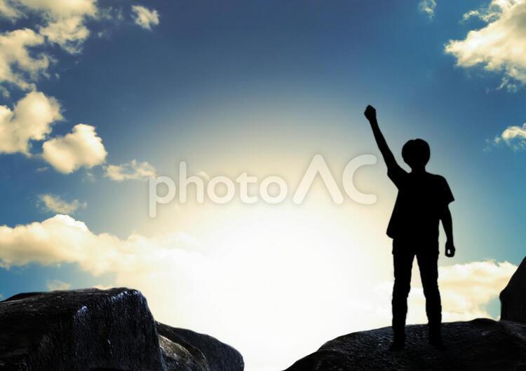 努力と成功のイメージの写真