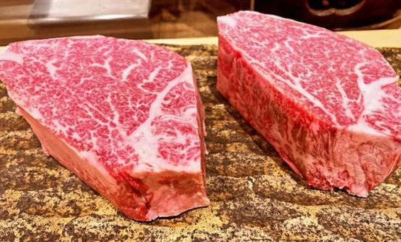 Expensive meat