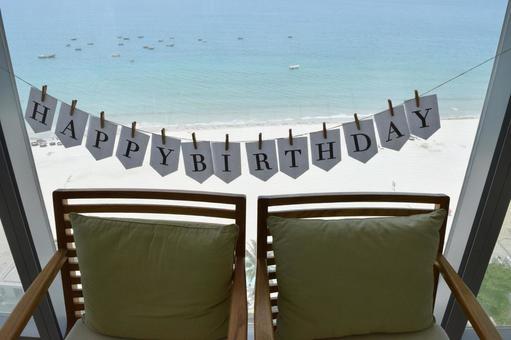 生日標誌6