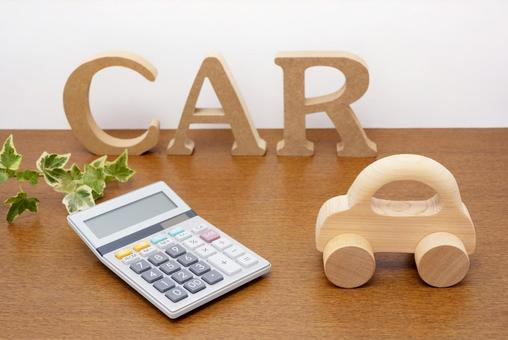 The cost of the car