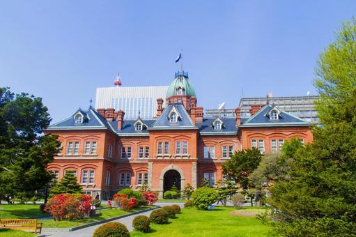 Hokkaido Agency Red Brick Office