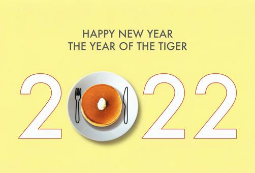 2022 Tiger New Year's card Tiger butter panque yellow background