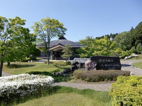 Hanamaki City · Nitobe Inage Museum