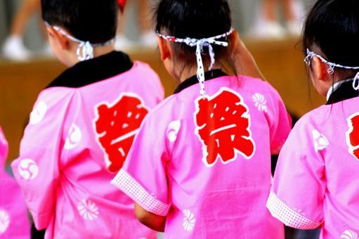 Festival event Children