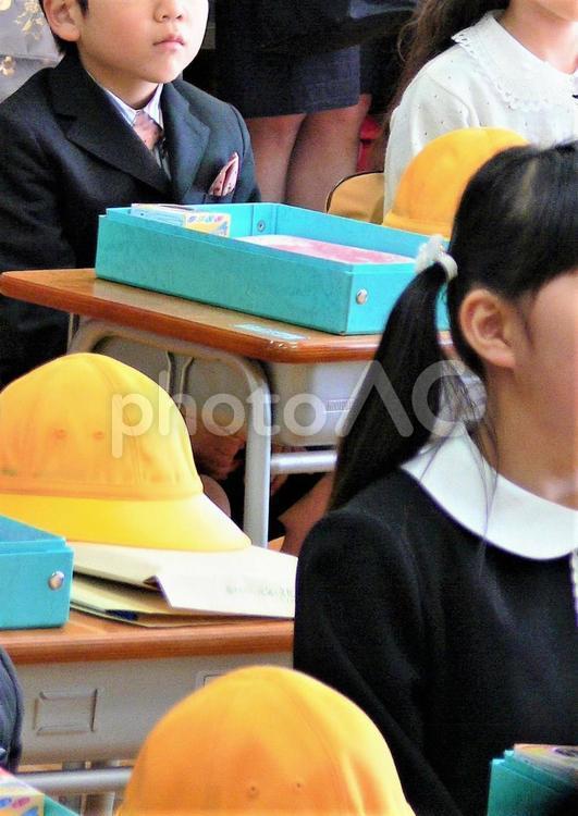新一年生 ~初めての教室~の写真