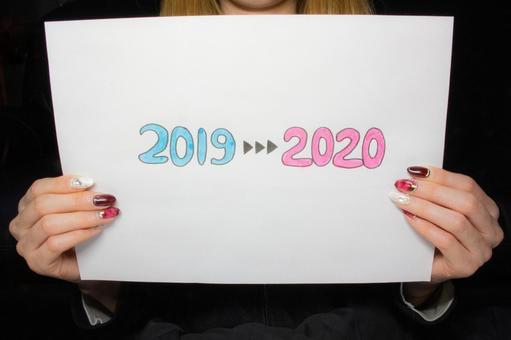 2020 New Year Happy New Year