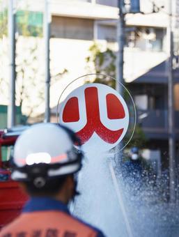 Disaster prevention training