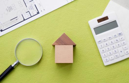 Image of real estate purchase reform custom-built housing assessment, etc.