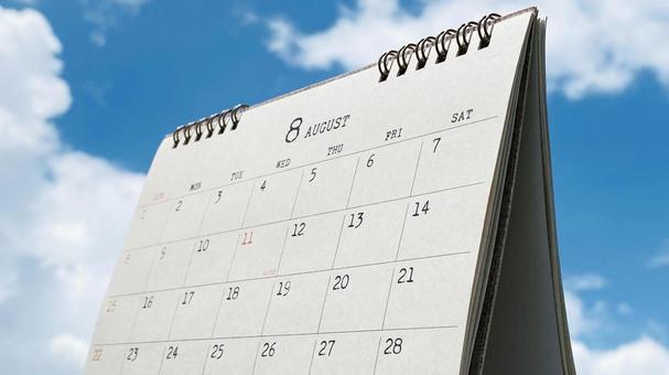 Desktop calendar_August_Right licking_Cumulonimbus background