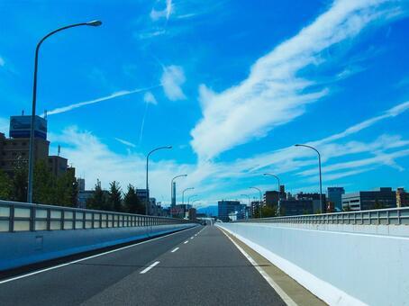 Drive highway