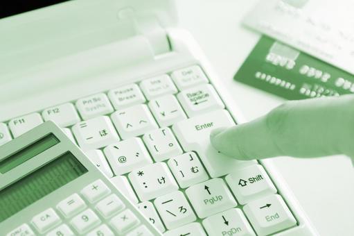 Online payment green