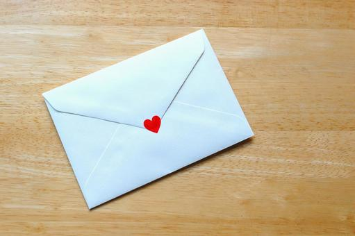 The so-called love letter