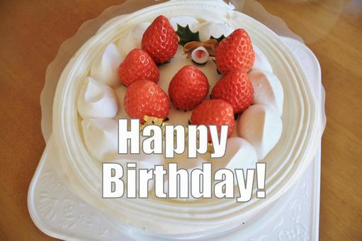 Happy Birthday shortcake