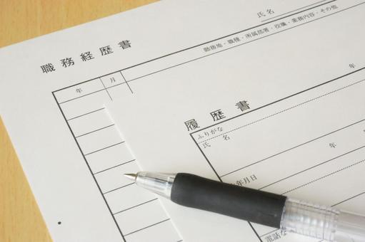 Resume and job history 2