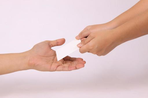 Hand parts (business card exchange) 5