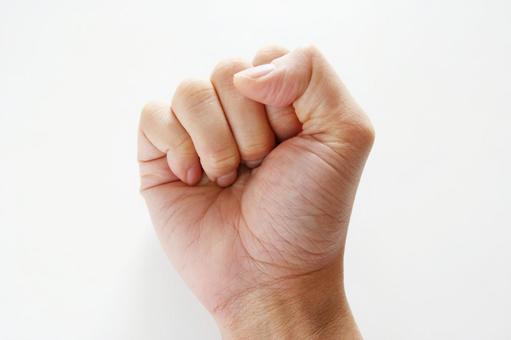 남성의 손